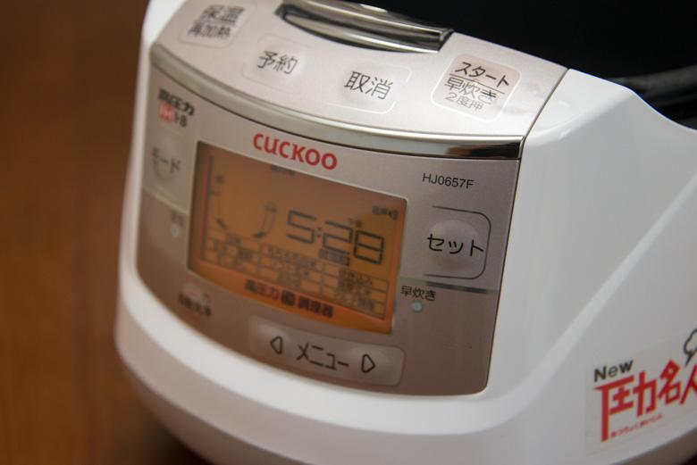『CUCKOO New 圧力名人』時計液晶